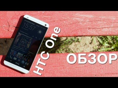 HTC One - Лучший в 2013? Обзор AndroidInsider.ru