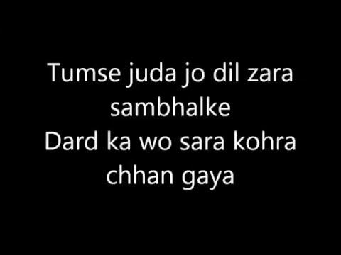 Gerua Dilwale Official Karaoke Lyrics Shahrukh Khan Kajol
