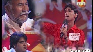 Best Performance Of Aslam  Awaaz Punjab Di-1 2005  Mh One Music