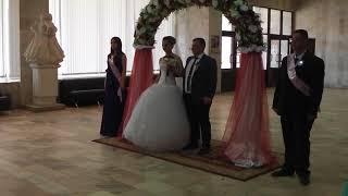 Свадьба Гагарин Алла Игорь ЗАГС