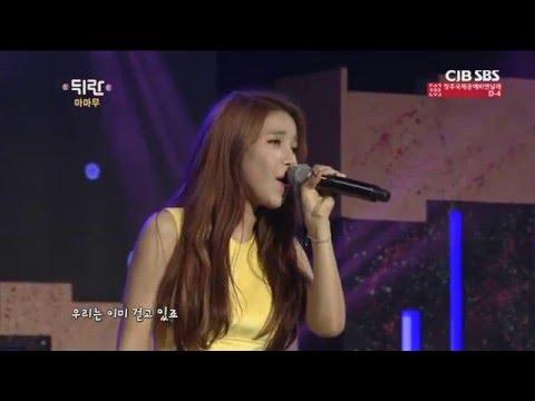 150912 MAMAMOO (마마무) - Love Lane (연애 말고 결혼 OST)