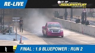 FINAL DAY1  | 1.9 BLUEPOWER BY BRC CLUTCH / AZTEX FORCE | RUN2 | 25/02/2017 (2016)