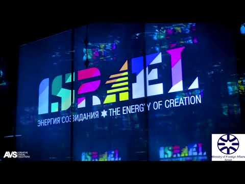 The Israeli Pavilion at Expo 2017 in Astana