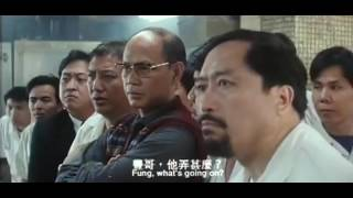 THE CHINESE FEAST - Trailer