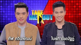 - Take Me Out Thailand ep16 S12 23 60 FULL HD