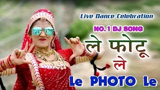 Le Photo Le || ले फोटो ले || Rajsthani No.1 Dj Song 2019 - Le Photo Le Party Celebration Dance