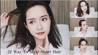 頭髮尷尬期可以做的37種造型 37 Way To Style Short Hair