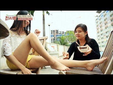 인도네시아 모델, 엘리샤의 비법! '핑거루트' 피부에 양보하세요~  글로벌 백세로드 진시황 7회