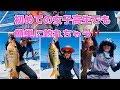 【タイラバ】オキラバ#4女子高生でも簡単に釣れちゃう‼️〜前編〜
