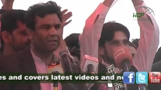 2nd Anniversary of Shuhada-E-Tehreek Suba Hazara- 12th April 2012- Part 2
