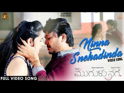 Ninna Snehadinda from the movie  Mugulu Nage