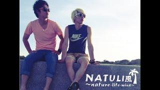 キャラメルパッキング7枚目のCD 「NATULI風~wind・nature・life~」...