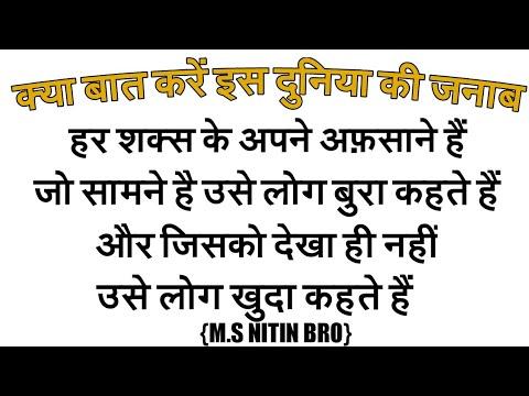 life poem in hindi