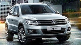 Почему Volkswagen Tiguan пользуется спросом у россиян? Народный тест-драйв