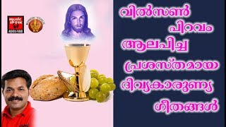 Holy Communion Songs # Christian Devotional Songs Malayalam 2018