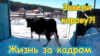 Жизнь за кадром. Обычные будни. (часть 148) (03.18г.) (рел.) Семья Бровченко.