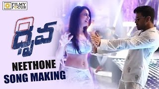 Neethone Dance Song Making || Dhruva Movie Making || Ram Charan , Rakul Preet, Hiphop Tamizha