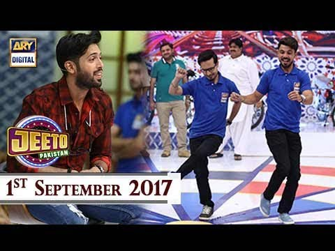 Jeeto Pakistan - 1st September 2017 - ARY Digital Show
