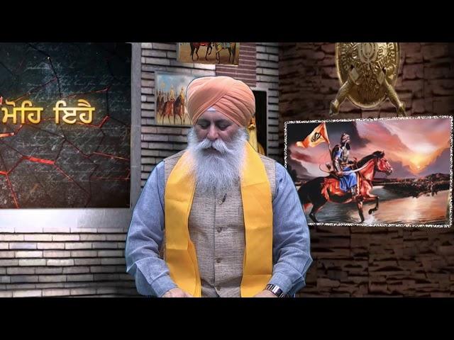 E430 Khalsa Raj Kive Baneya Special Show Sangat TV