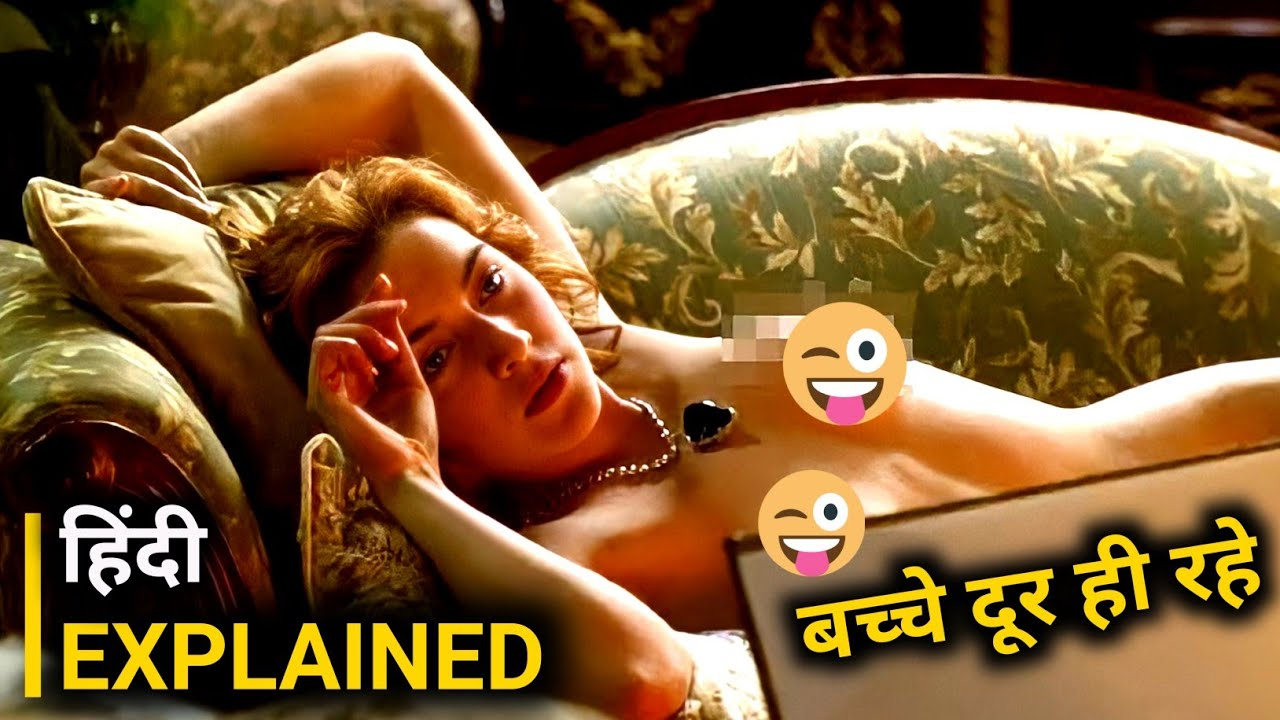 Download TITANIC (1997) Full Movie Explanation In Hindi   Movie Explained In Hindi