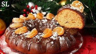 Самый Простой Рецепт БЕЗУПРЕЧНОГО Рождественского Кекса! Нежный и Воздушный Апельсиновый Кекс