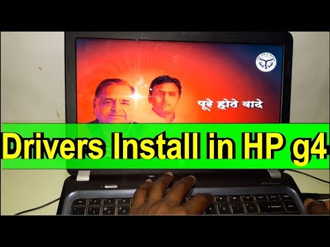 How To Install Drivers In Hp Pavilion G4 Youtube