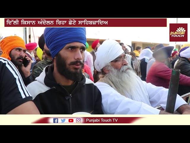 Kisan Andolan Riha Chhote Sahibzaadeyan Di Shahadat nu smarpit | Punjabi Touch TV