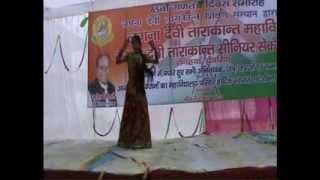 LDT School Aaj Radha Ko Shyam Yaad Aa Gaya