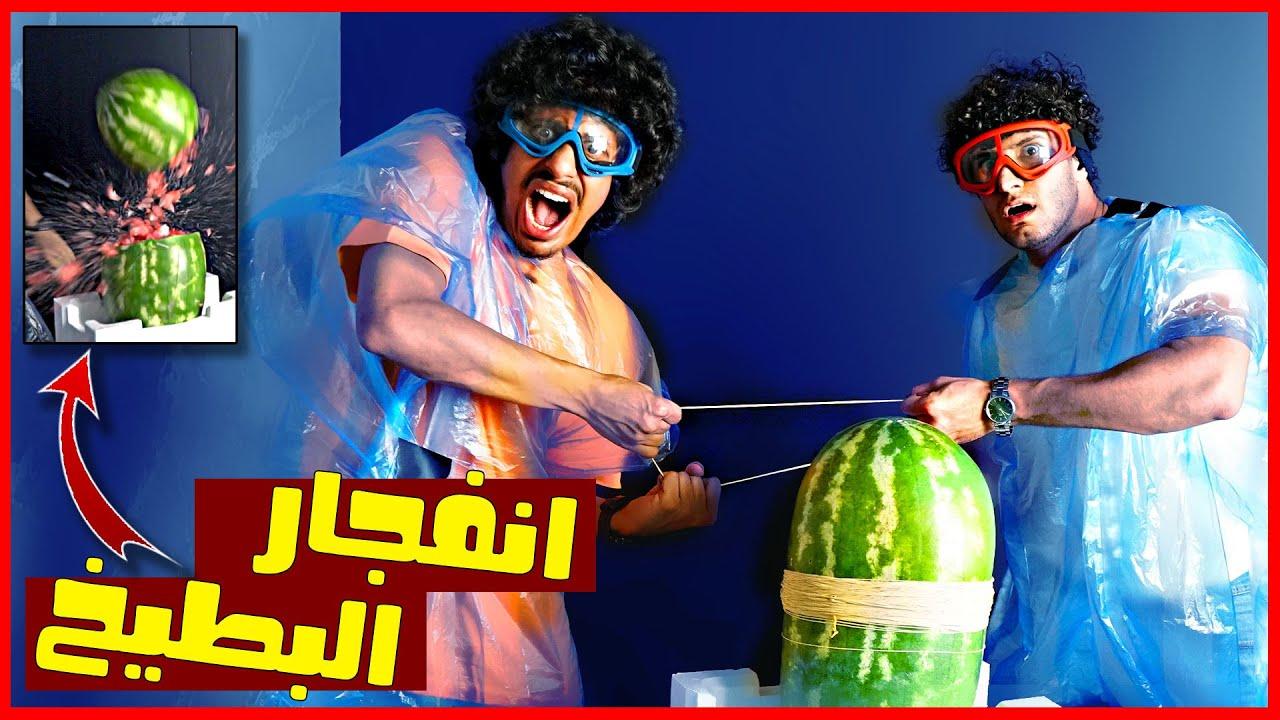 تحدي البطيخ و المطاط | لايفوتكم ايش صار !!