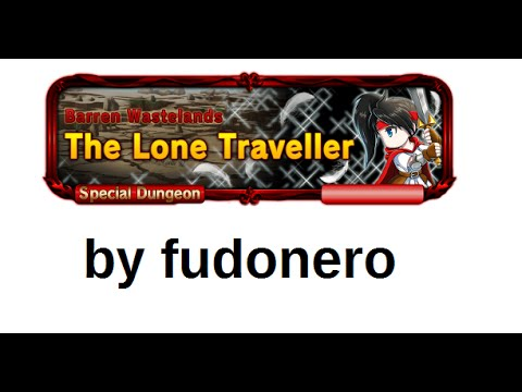 Brave Frontier global episodio 20: The Lone Traveller Lv.4