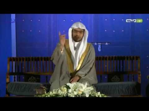 """حكم قول: """"رمضان كريم"""" - الشيخ صالح المغامسي"""