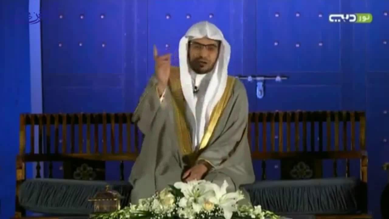 حكم قول رمضان كريم الشيخ صالح المغامسي Youtube