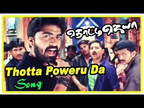 STR Hit Songs | Thotta Poweru Da song | Thotti Jaya Movie Scenes | Simbu leaves the town | Gopika