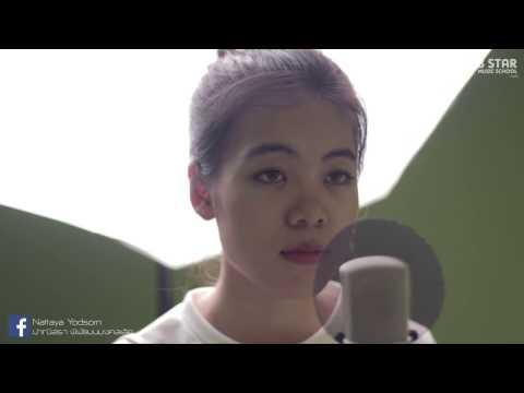กาลเวลาพิสูจน์คน Feat.ไมค์ ภิรมย์พร - COCKTAIL I Covered by  ออม ซิ่ว