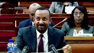Ethiopia: House of People's Representatives approves new cabinet members
