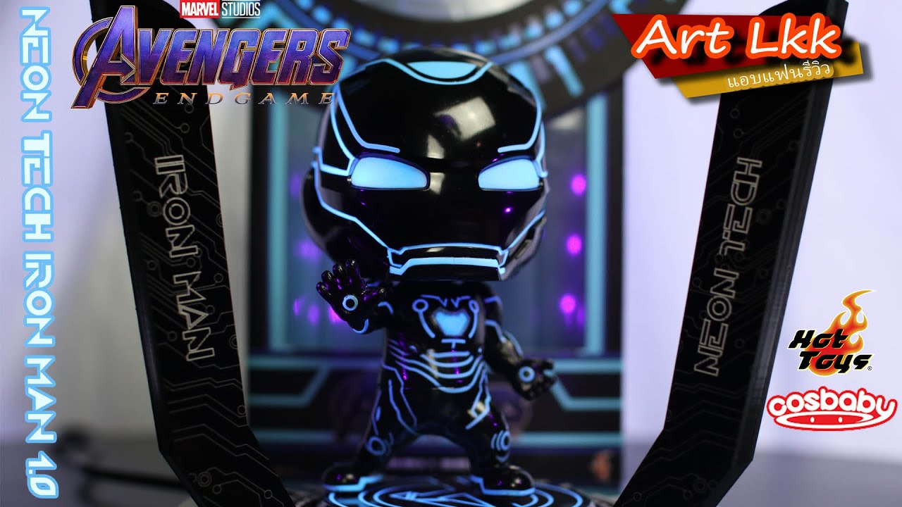 Hot Toys Iron Man Neon Tech 1.0 Cosbaby Avengers Endgame Hulkbuster