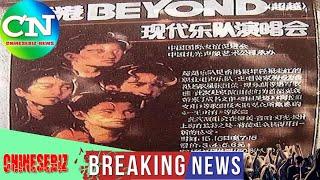 """""""二手玫瑰的改编致敬是否有问题?Beyond粉丝是否应该被嘲笑?"""" - Chinesebiz-News"""