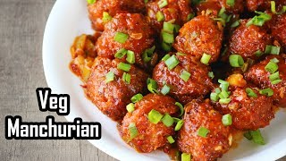 Veg Manchurian Recipe - వజ మచరయ