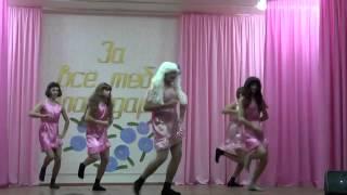 """Танец """"Девочки Раи"""""""