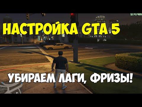 Игра GTA 4 Grand Theft Auto 4 Скачать бесплатно