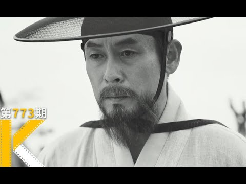 """半路杀出的""""神作"""",《素媛》导演8.5分新片《兹山鱼谱》  看电影了没"""