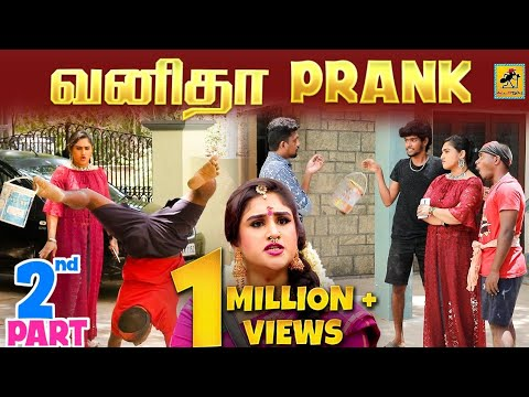 Download Vanitha Prank PART 2 | வம்பில் முடிந்த வனிதா Prank | Katta Erumbu