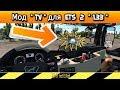 """✅Мод TV для ETS 2 """"1.32/1.33"""" ✅Делаем Собственное Видео в Euro Truck Simulator 2 mods"""