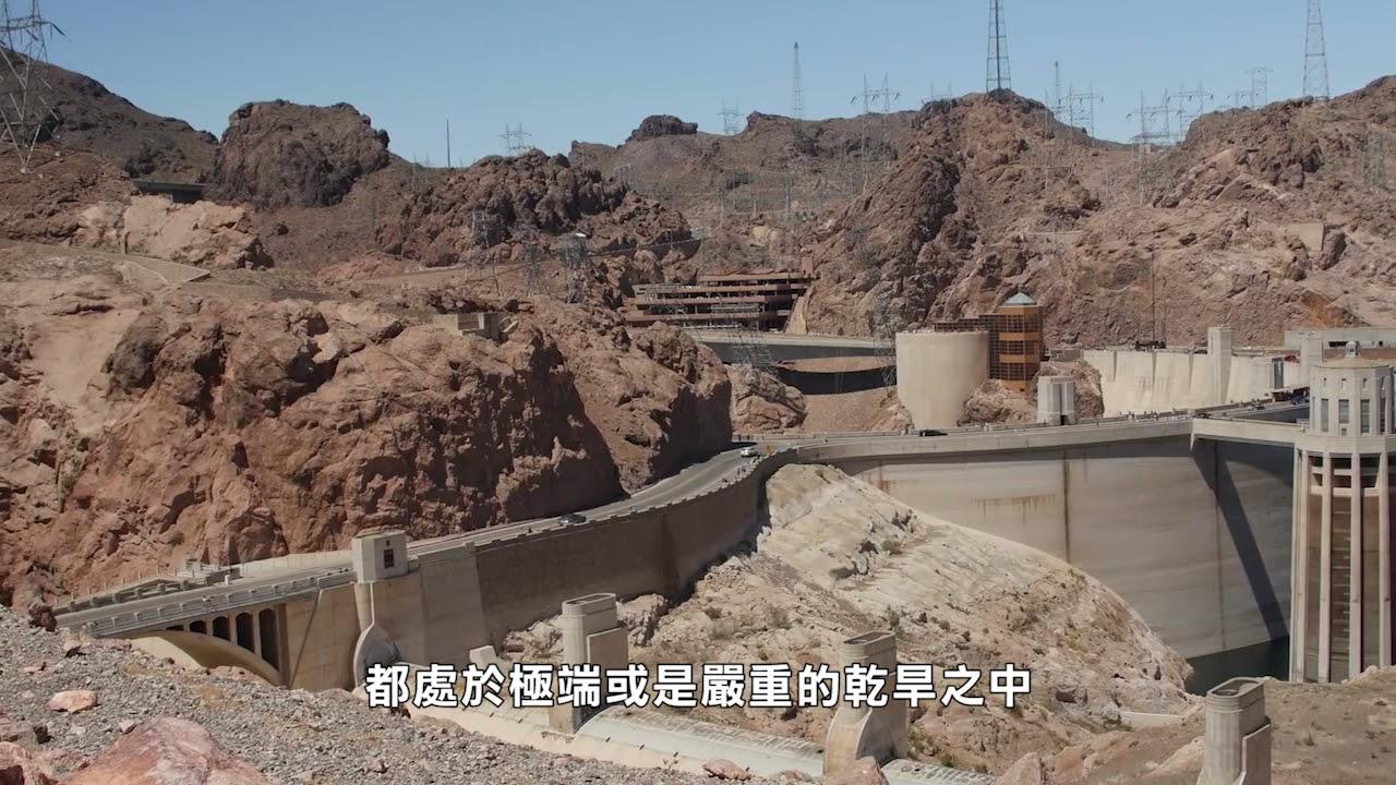 【天下新聞】加州: 乾旱狀況加劇  含水量僅為平時7%