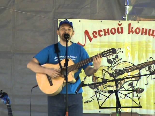 Лесной концерт 2015