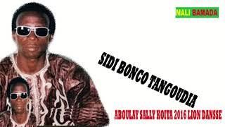 vuclip SIDI BONCO TANGOUDIA _  aboulay sally koita 2016 lion dansse