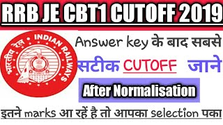 RRB JE CBT1 CUTOFF 2019|| RRB JE CBT1 expected cutoff|| rrb je cutoff 2019
