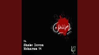 Abbase Man (Original Mix)