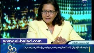 بالفيديو.. عالية المهدي: محاربة الإرهاب تبدأ من الحضانة