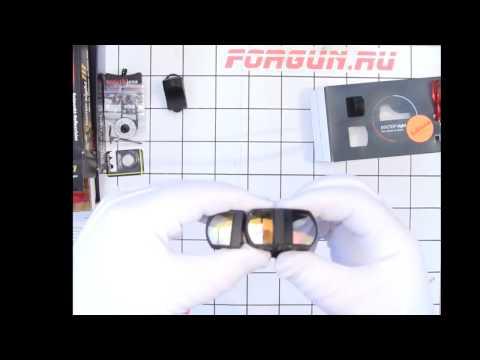Burris Fast Fire 3